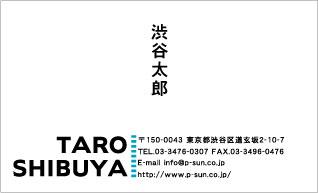 デザイン名刺スタンダード DY-038