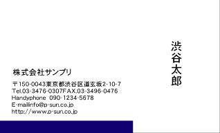 デザイン名刺スタンダード DY-045