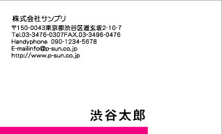 デザイン名刺スタンダード DY-046