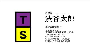 デザイン名刺スタンダード DY-052