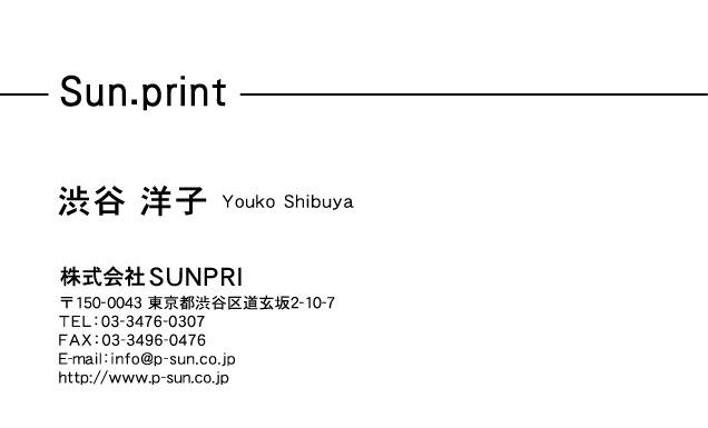 シンプル名刺 SY-024