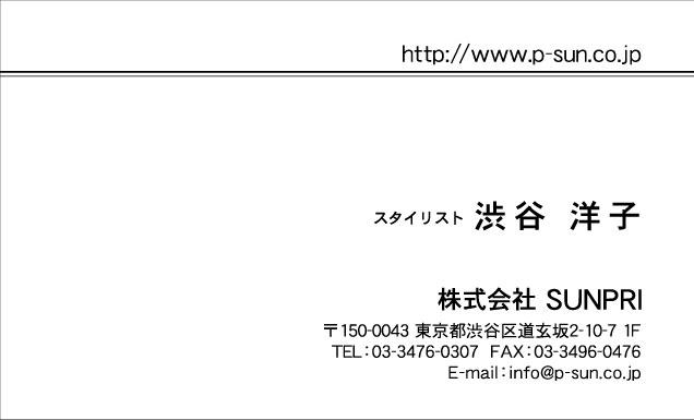 シンプル名刺 SY-028