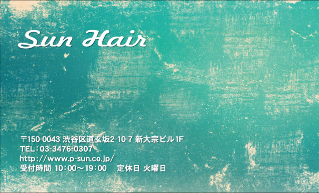 美容院向け CBY-022