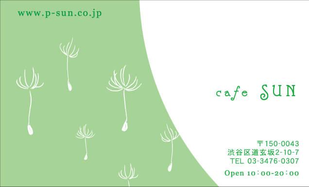 カフェ向け CCY-003