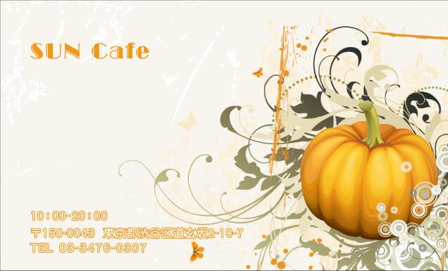 カフェ向け CCY-004