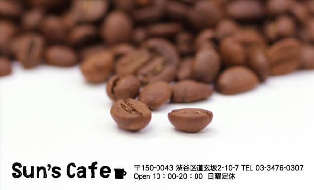 カフェ向け CCY-006