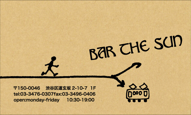 飲食店向け CFY-006