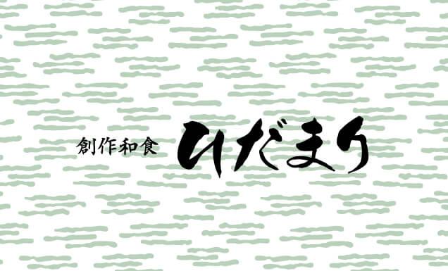 飲食店向け CFY-021