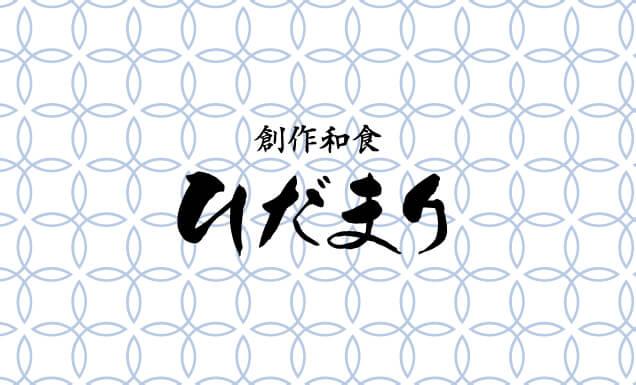 飲食店向け CFY-022