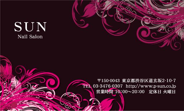 ネイルサロン向け CNY-002