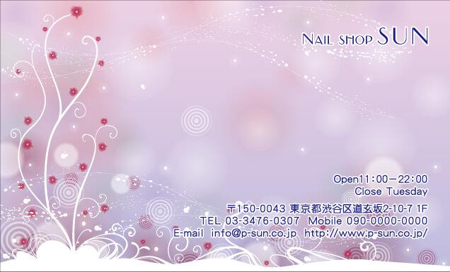 ネイルサロン向け CNY-003