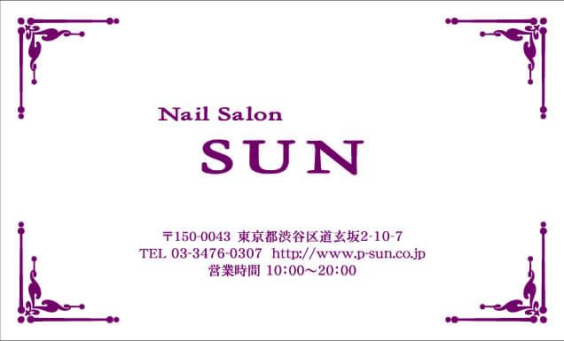 ネイルサロン向け CNY-013