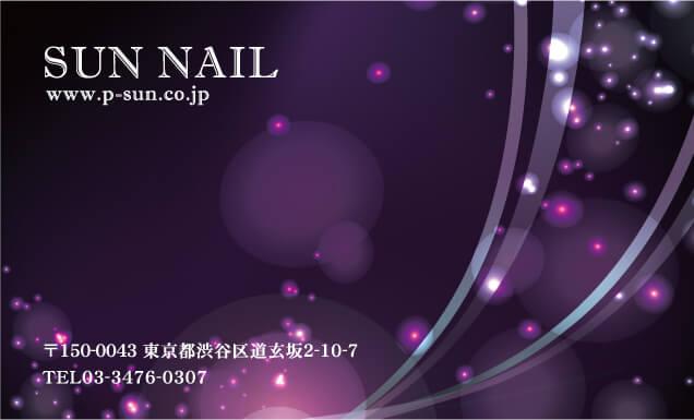 ネイルサロン向け CNY-014
