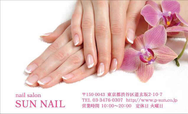 ネイルサロン向け CNY-015