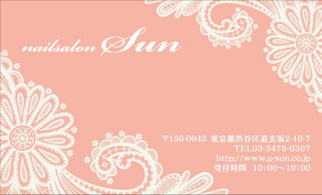 ネイルサロン向け CNY-016