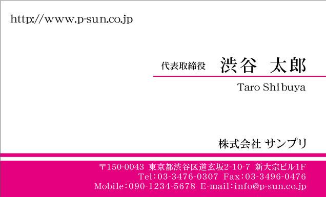 スピード名刺(カラー) DY-015